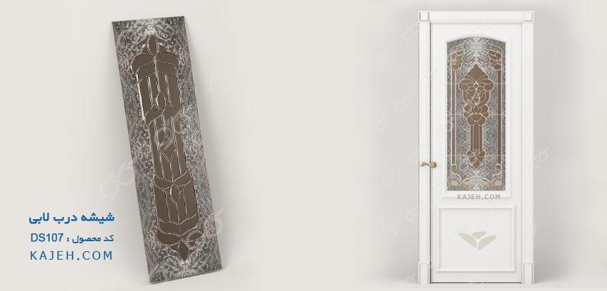 شیشه درب لابی مدل ۱۰۷