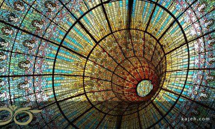 گنبد شیشه ای ; قصر موسیقی کاتالان، شاهکار شیشه و موسیقی