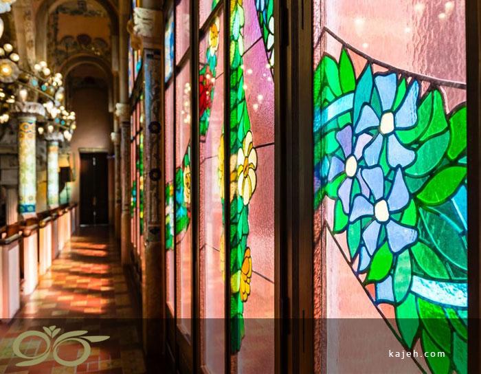 گنبد شیشه ای کاتالان - قصر موسیقی