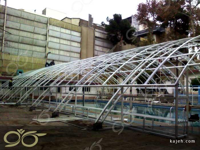 اجرای سقف استخر با پلی کربنات