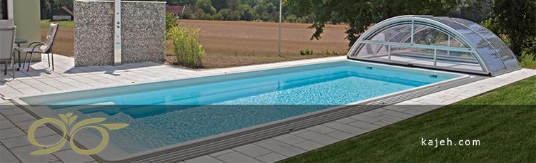 انواع پوشش استخر شنا در محوطه باز