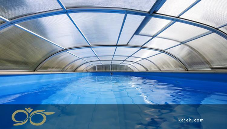 11 مزیت پوشش استخر شنا که با پلی کربنات ساخته شده است