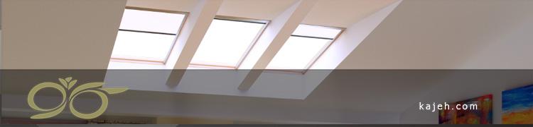 اولین نکته در نصب نورگیر شیشه ای