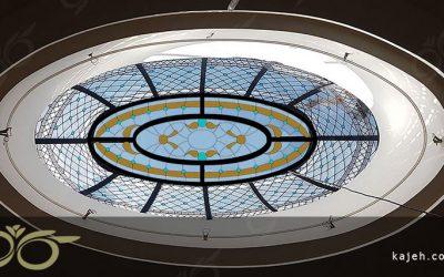 گنبد شیشه ای بیضی هشتگرد ( ساخت با شیشه های استین گلس ) + فیلم