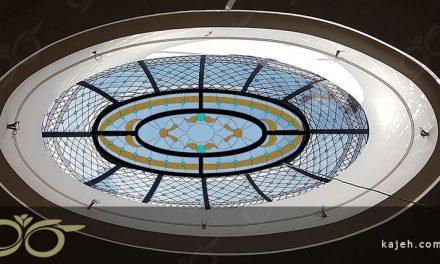 گنبد شیشه ای با مقطع بیضی به اقطار ۴ و ۲ متر ; ساخت با شیشه های استین گلاس پروژه هشتگرد