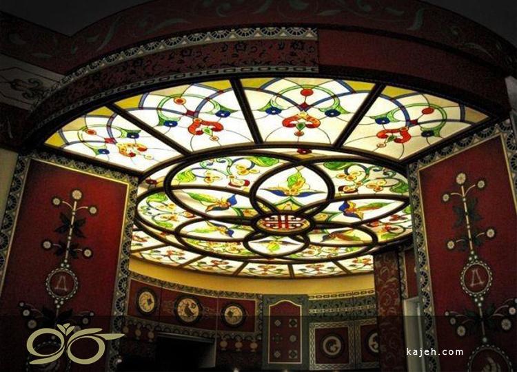 سقف کاذب شیشه تزئینی ( با شیشه های رنگی دست ساز تیفانی )