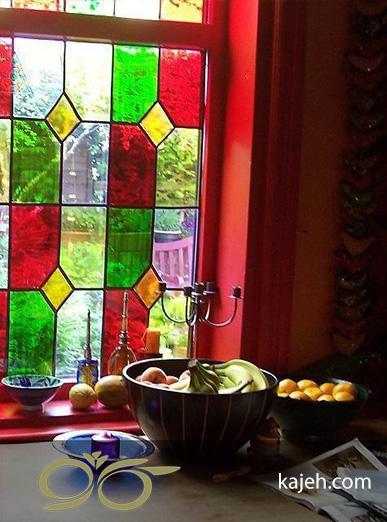 استفاده از شیشه رنگی در پنجره