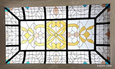 سقف نورگیر شیشه ای تزئینی استخر سعادت آباد ; تکنیک ساخت شیشه های استین گلاس + فیلم