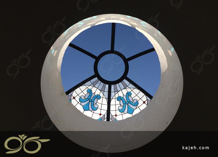 گنبد شیشه ای فیروزه نشان ساری