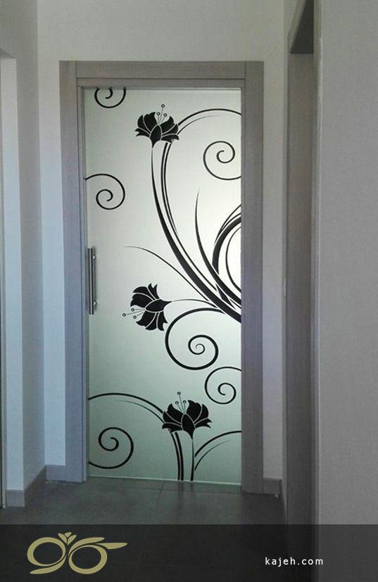 طراحی با گلهای رنگی