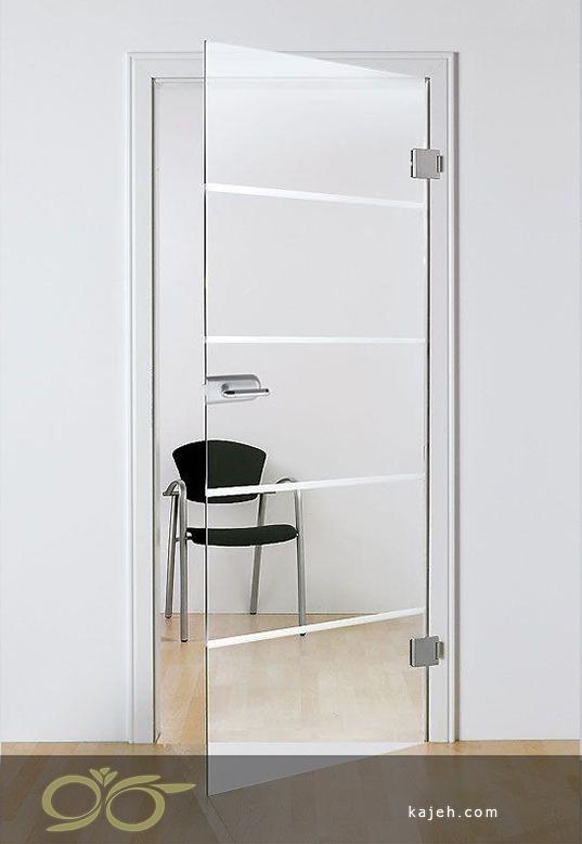 طراحی با شیشه های مات و آینه ای