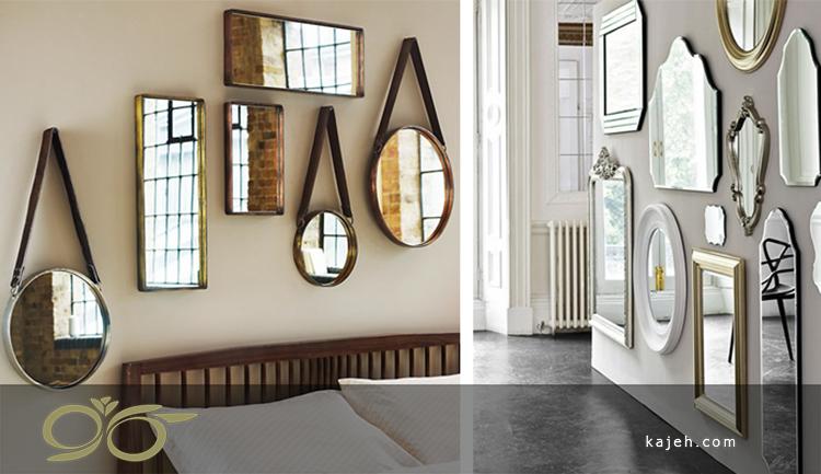 آینههای آویزان