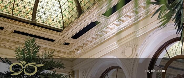 سقف نورگیر استین گلاس در هتل پلازا