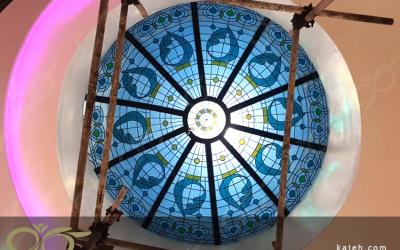 گنبد شیشه ای کلاردشت – تعویض گنبد نورگیر قدیمی با گنبد شیشه ای استین گلس + فیلم