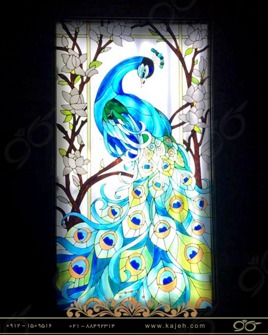 طاووس شیشه ای - رستوران میلاد