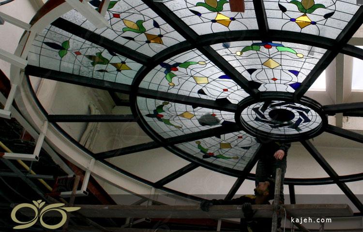 سقف نورگیر شیشه ای بانک مرکزی