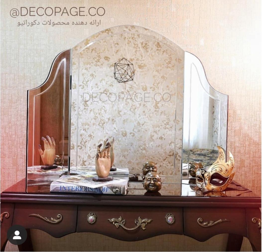 آینه دکوپاژ - 3لت