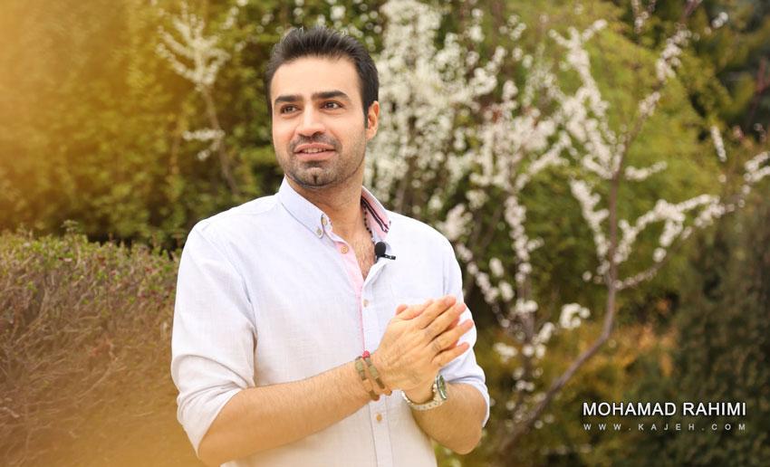 محمد رحیمی - کاژه